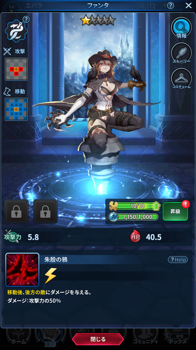 Screenshot_20190604-014514
