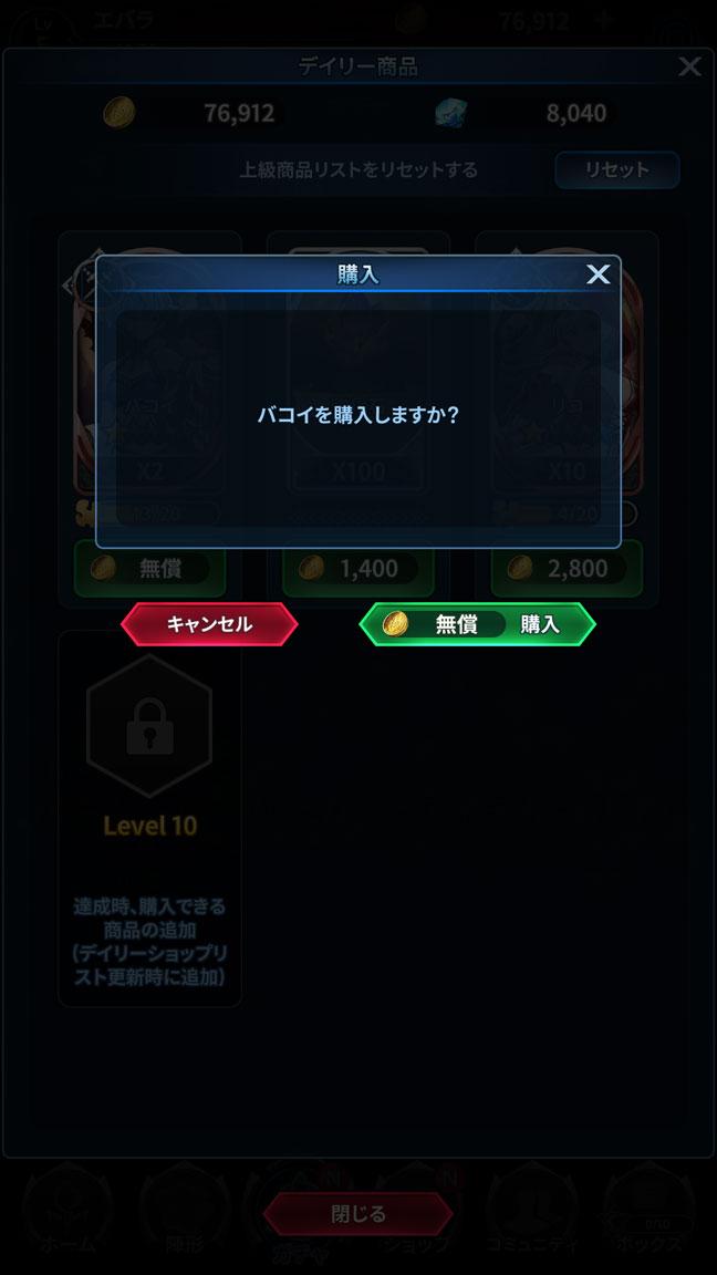 Screenshot_20190604-014701