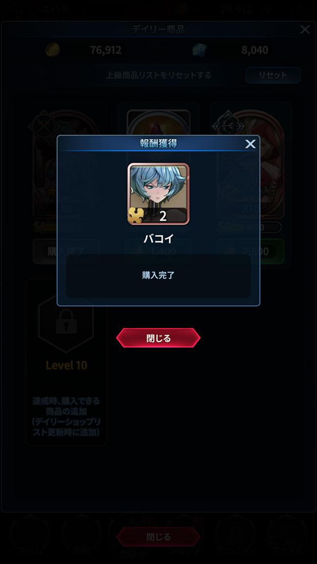 Screenshot_20190604-014706
