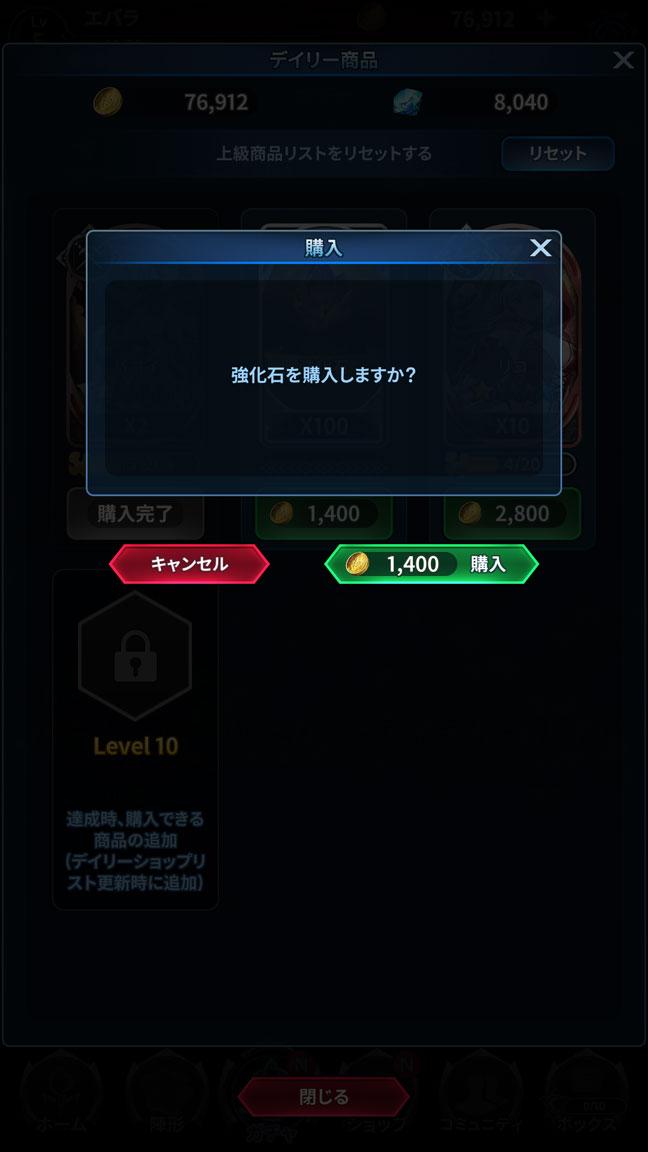 Screenshot_20190604-014716