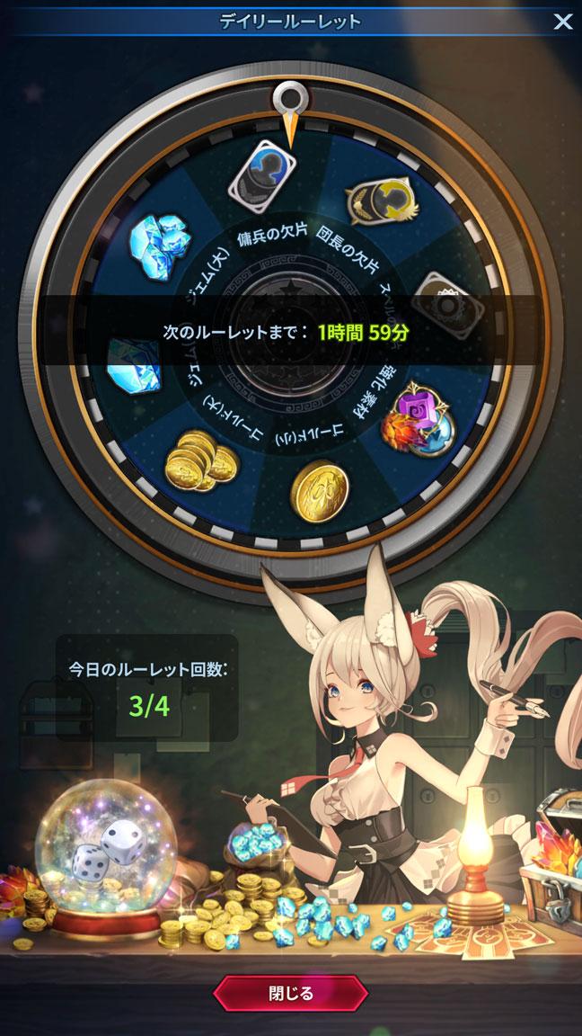 Screenshot_20190604-014738