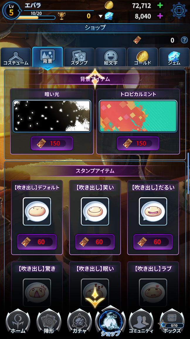 Screenshot_20190604-014749