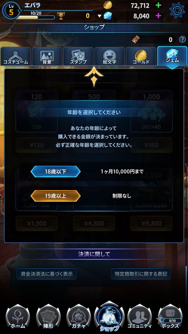 Screenshot_20190604-014756
