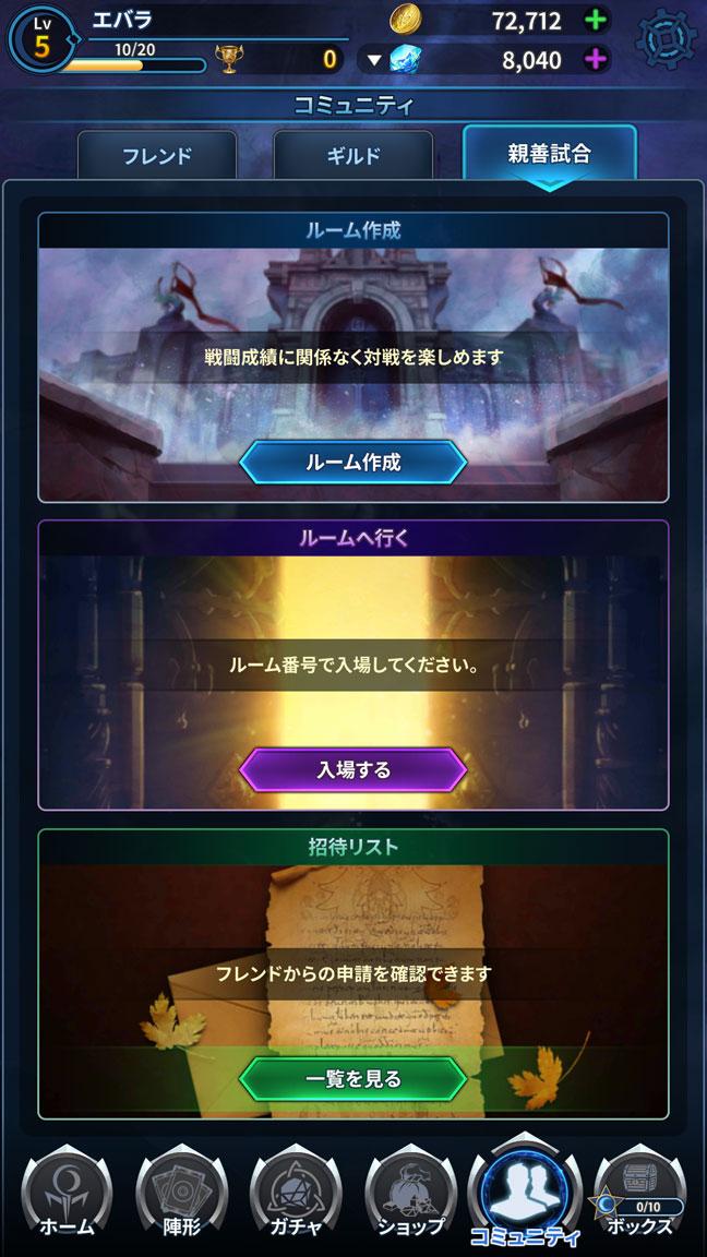 Screenshot_20190604-014833