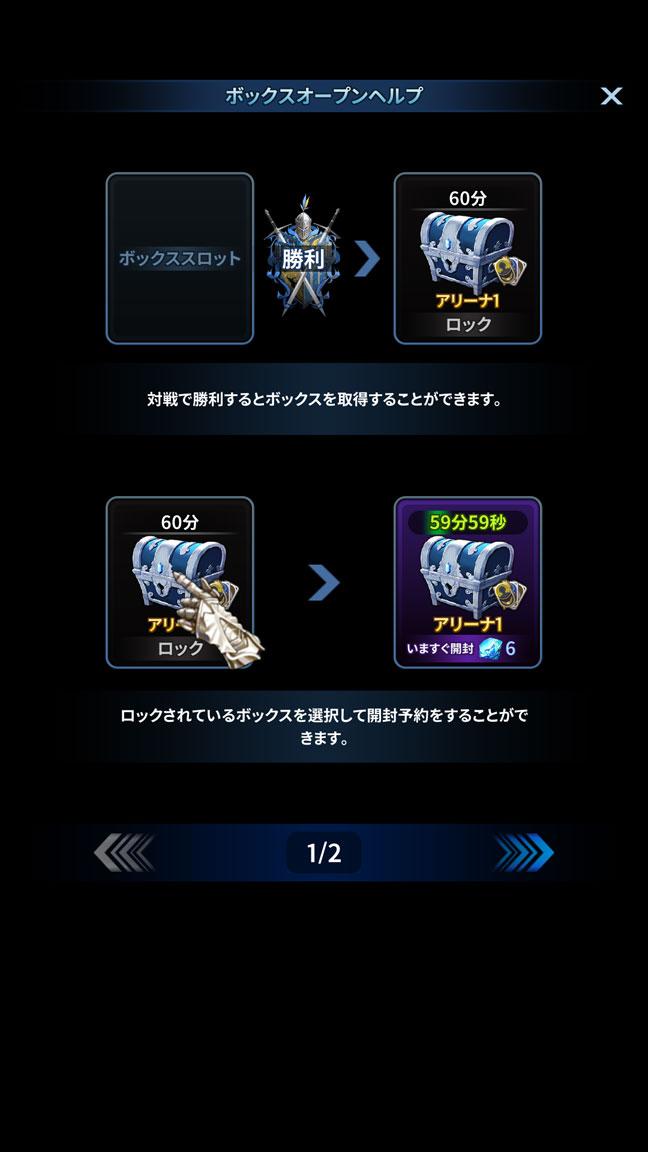 Screenshot_20190604-014839