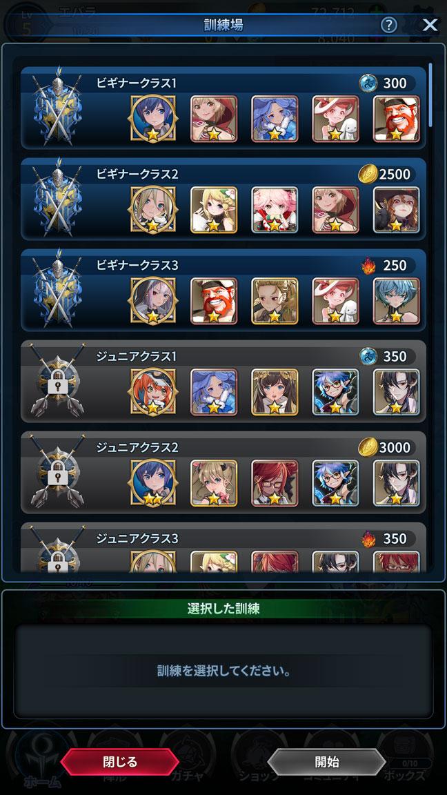Screenshot_20190604-014856