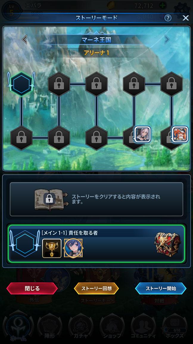 Screenshot_20190604-015733