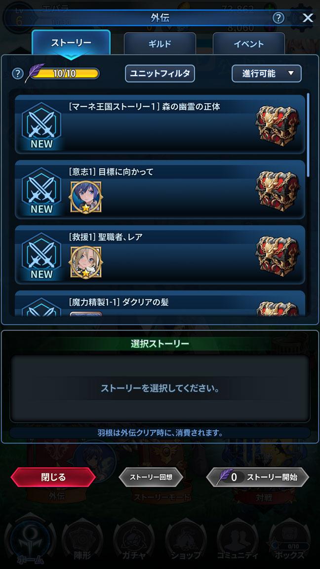 Screenshot_20190604-020951
