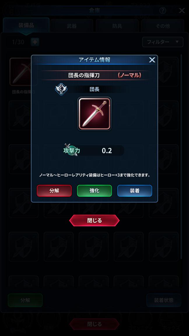 Screenshot_20190604-021939