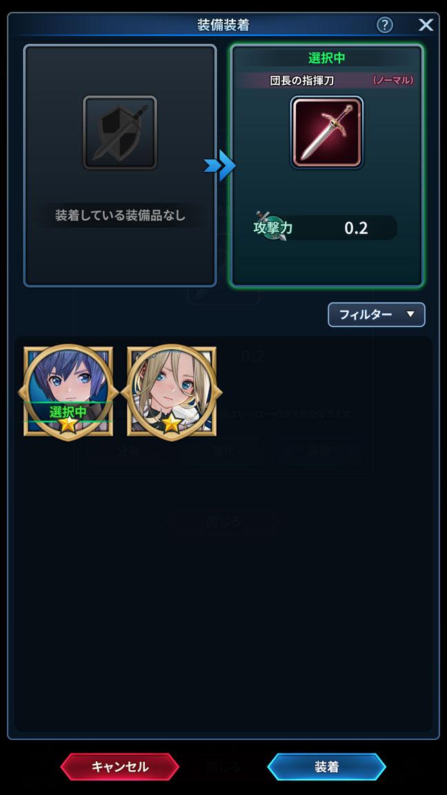 Screenshot_20190604-021952