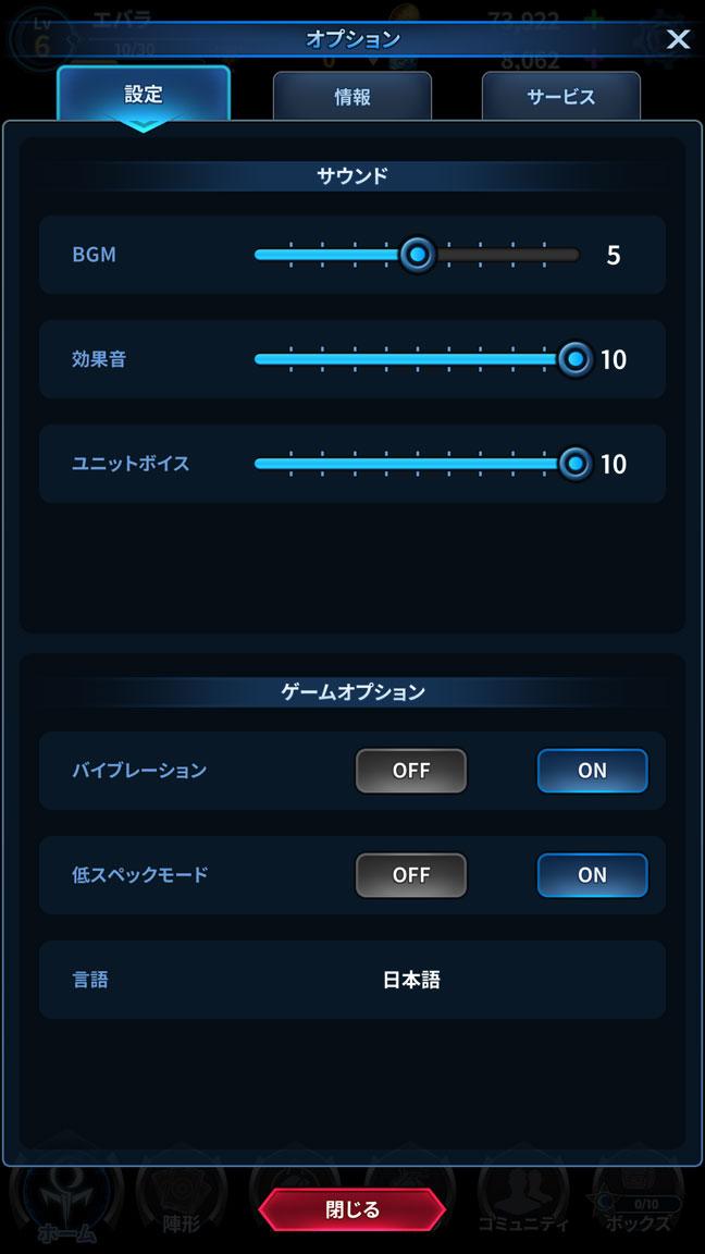 Screenshot_20190604-022005