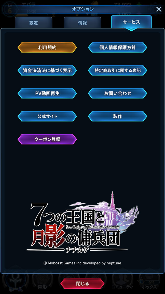 Screenshot_20190604-022010