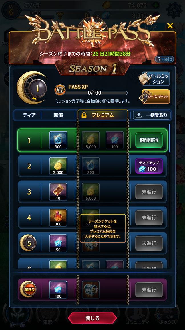 Screenshot_20190604-022038