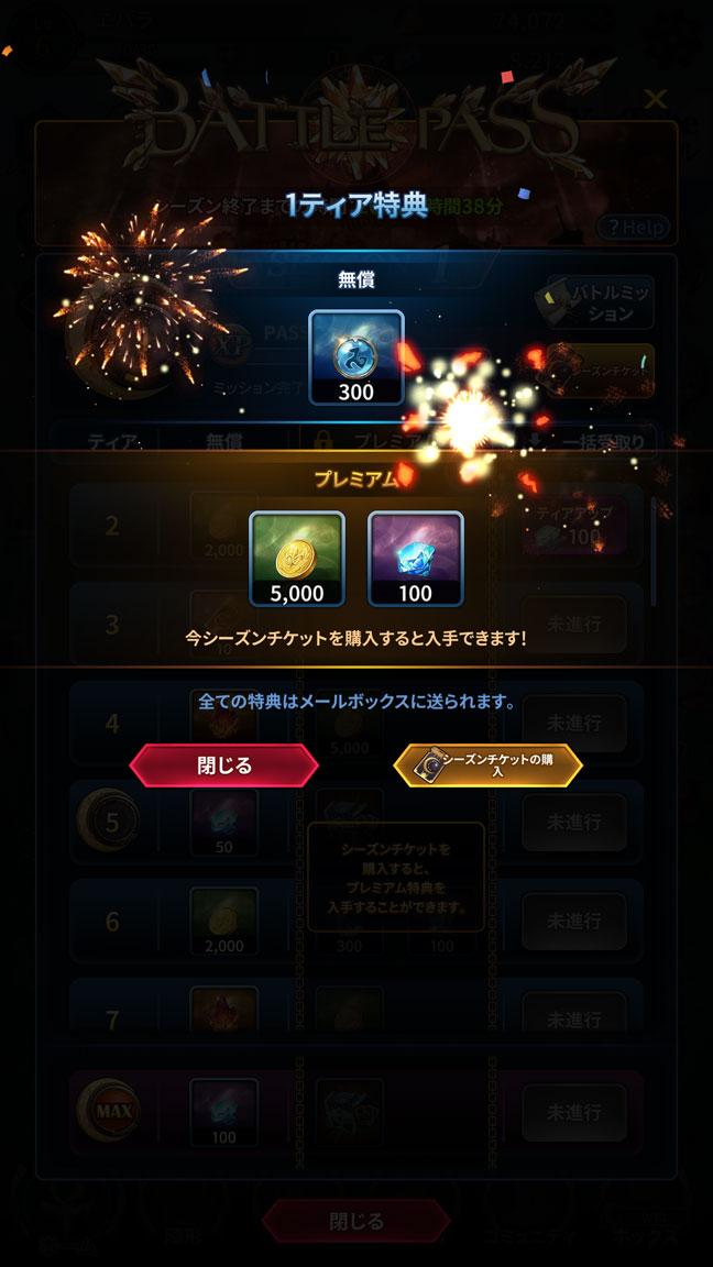 Screenshot_20190604-022043