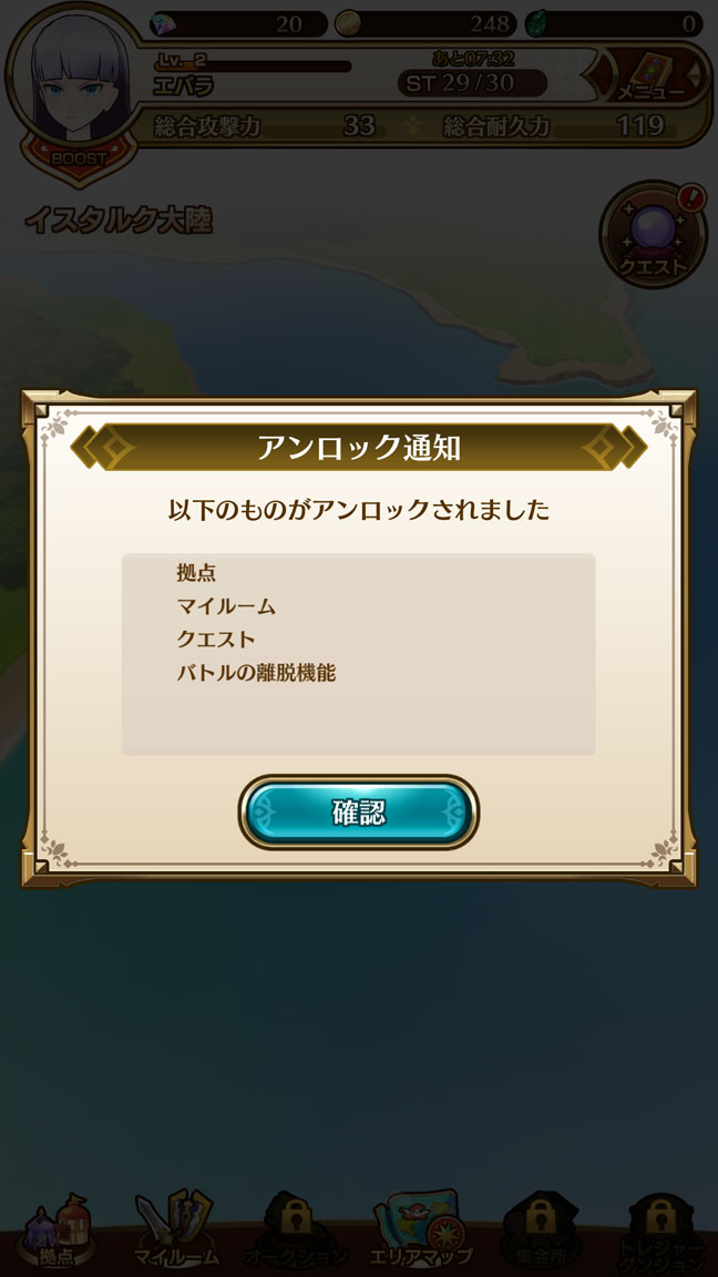 Screenshot_20190606-125327
