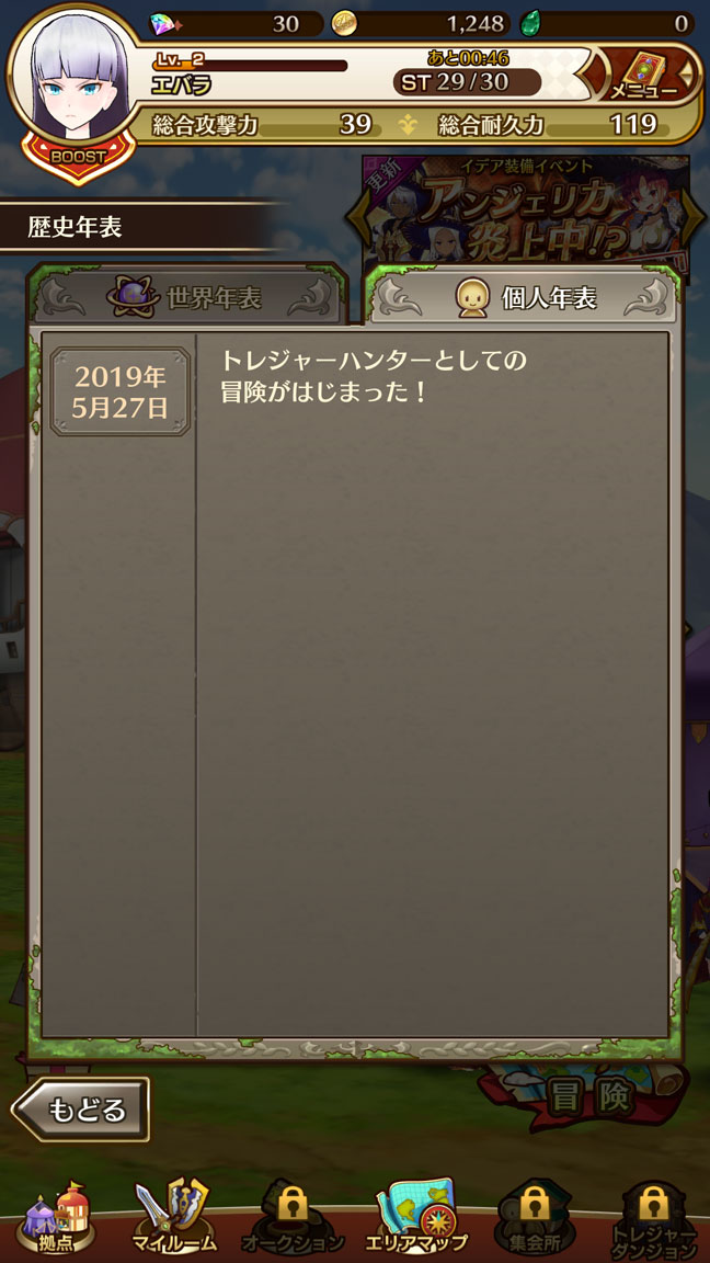Screenshot_20190606-130013