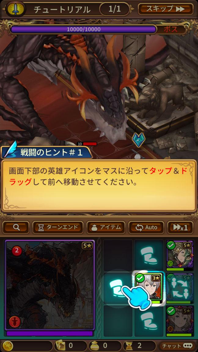 Screenshot_20190607-012410
