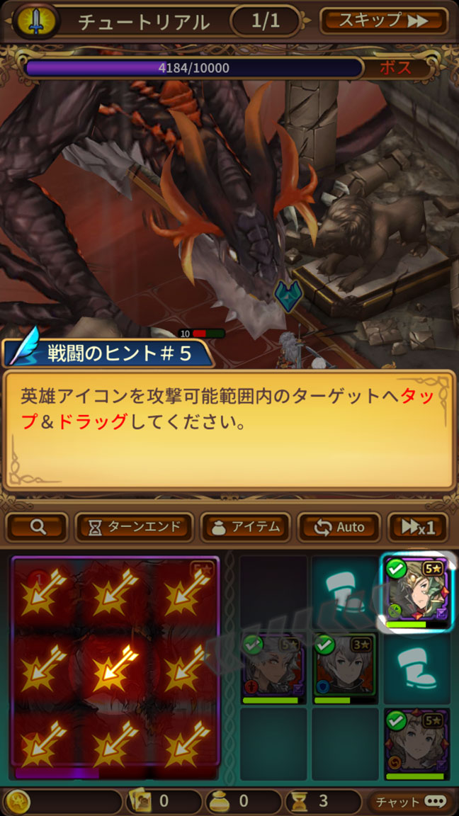 Screenshot_20190607-012444