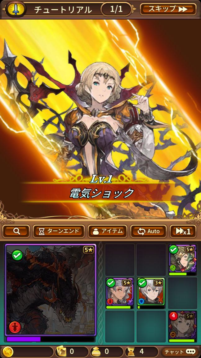 Screenshot_20190607-012504