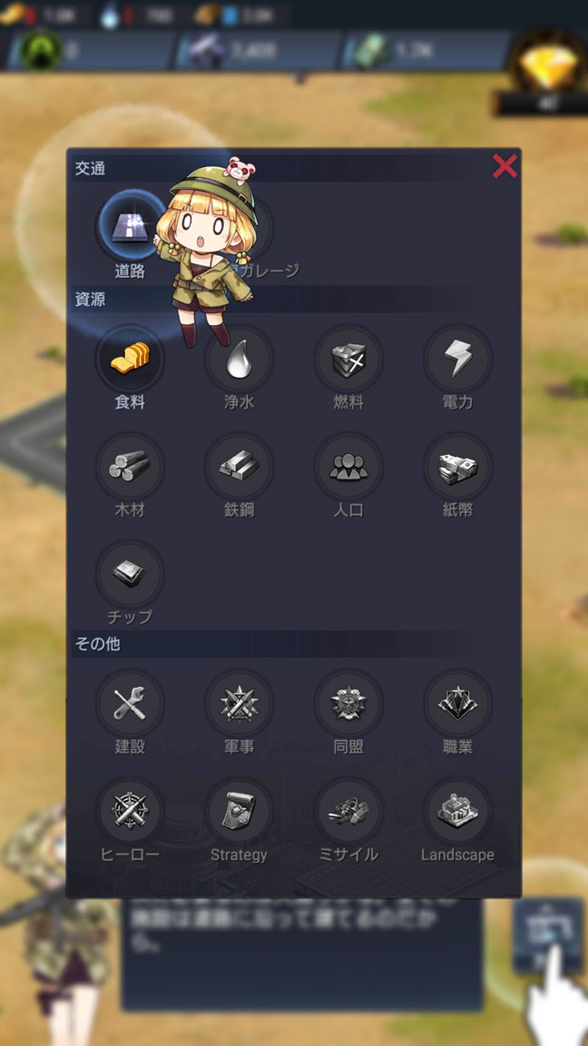 Screenshot_20190608-144327