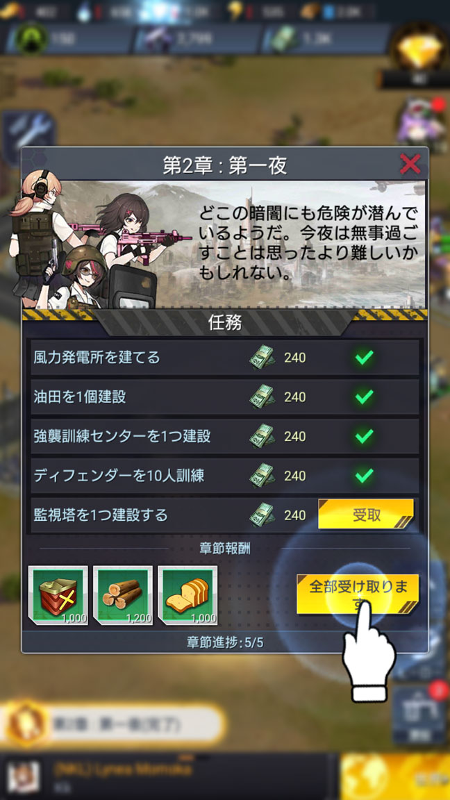 Screenshot_20190608-144944