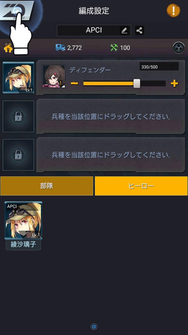 Screenshot_20190608-145442