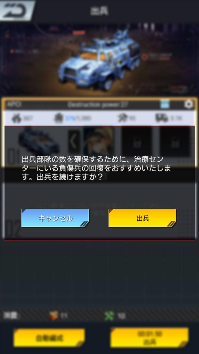 Screenshot_20190608-150226