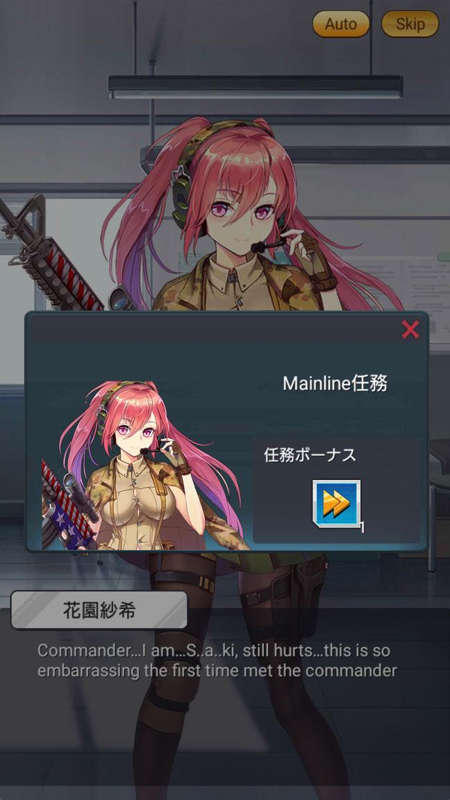 Screenshot_20190608-150403