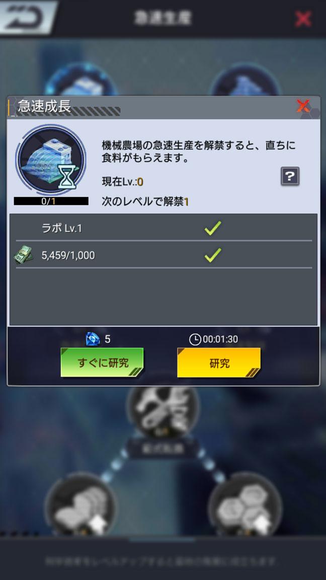 Screenshot_20190608-150536