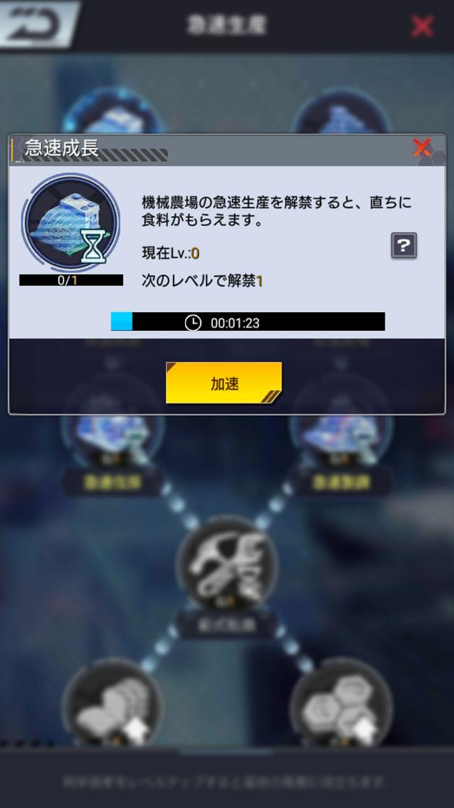 Screenshot_20190608-150541