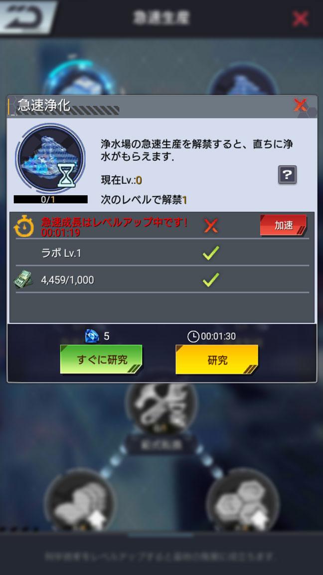 Screenshot_20190608-150545