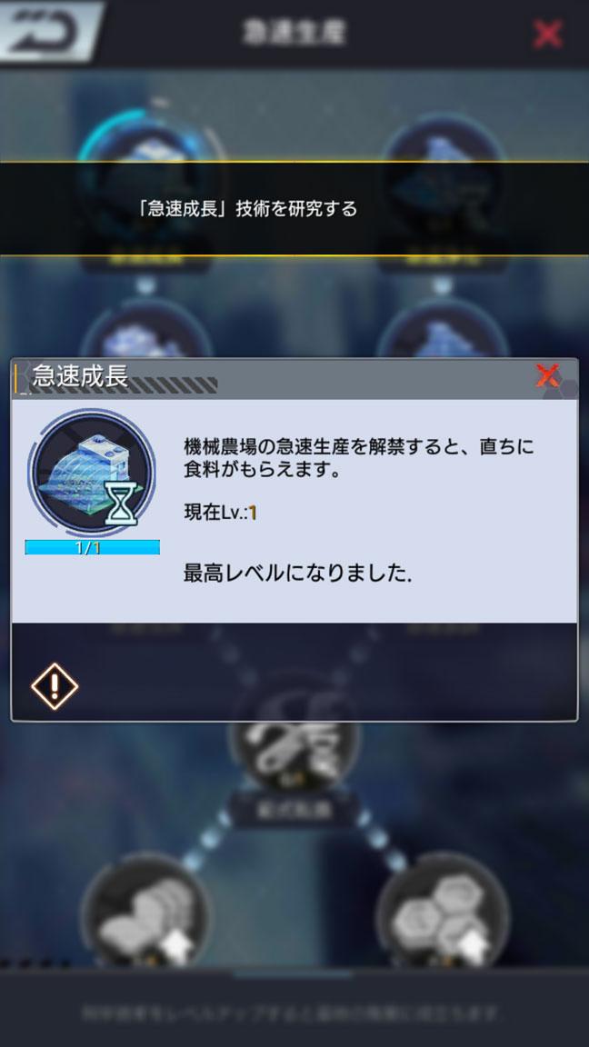 Screenshot_20190608-150707
