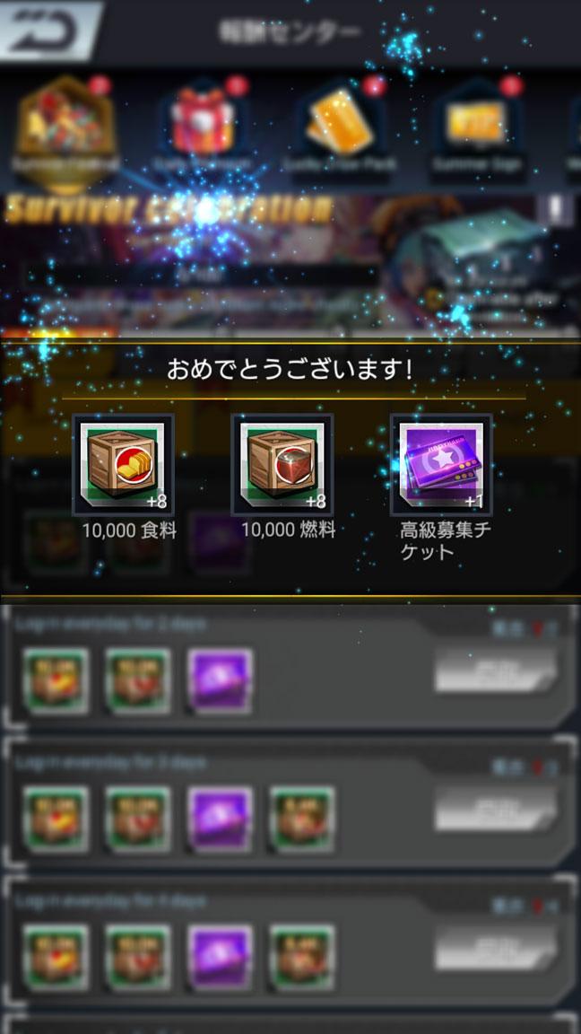 Screenshot_20190608-150908