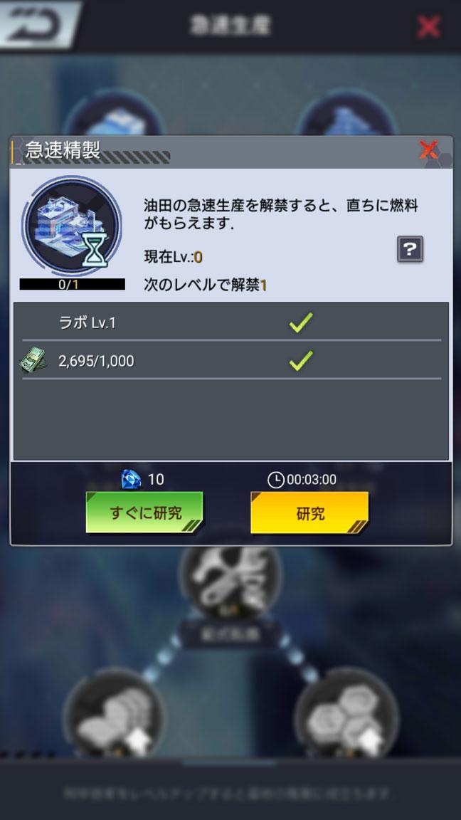 Screenshot_20190608-151002
