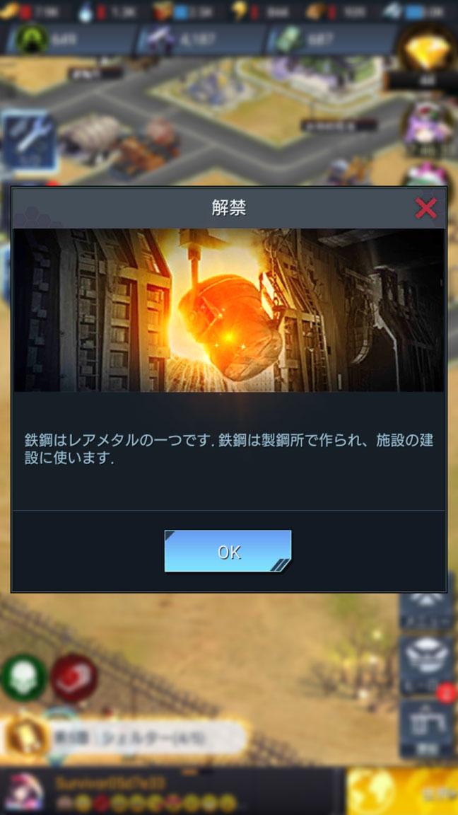 Screenshot_20190608-151332
