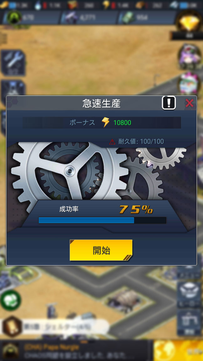 Screenshot_20190608-152026