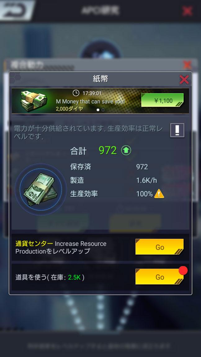 Screenshot_20190608-152100