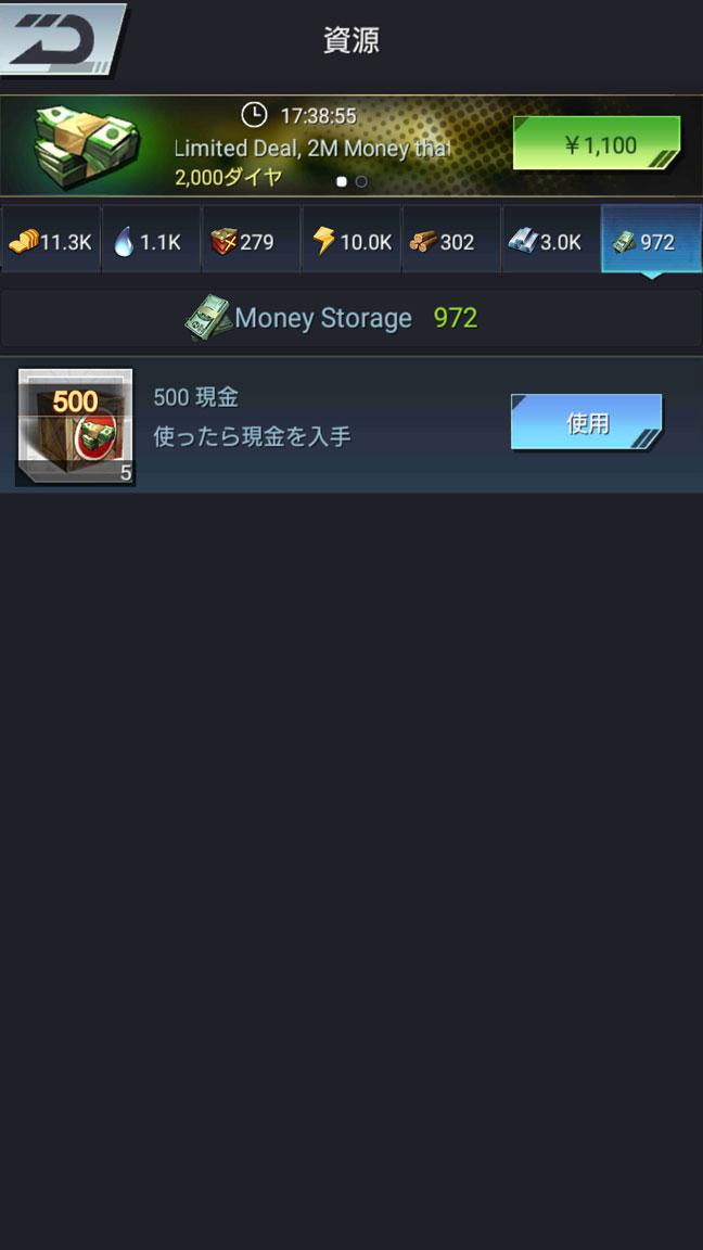 Screenshot_20190608-152106