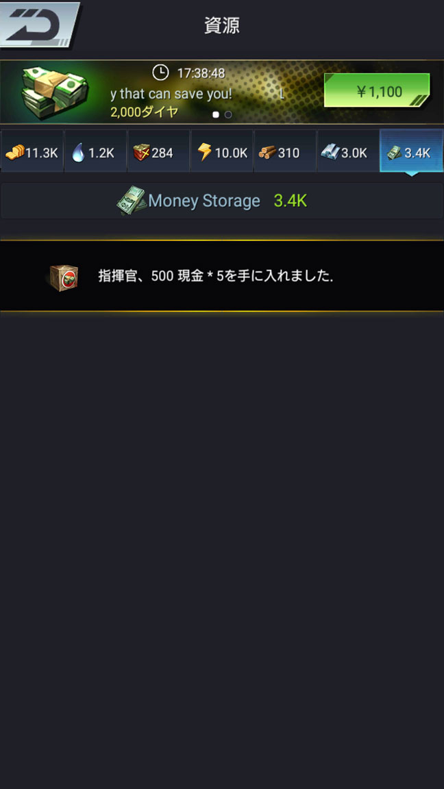 Screenshot_20190608-152113