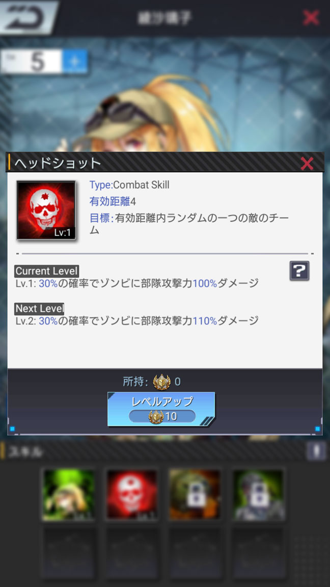Screenshot_20190608-161237