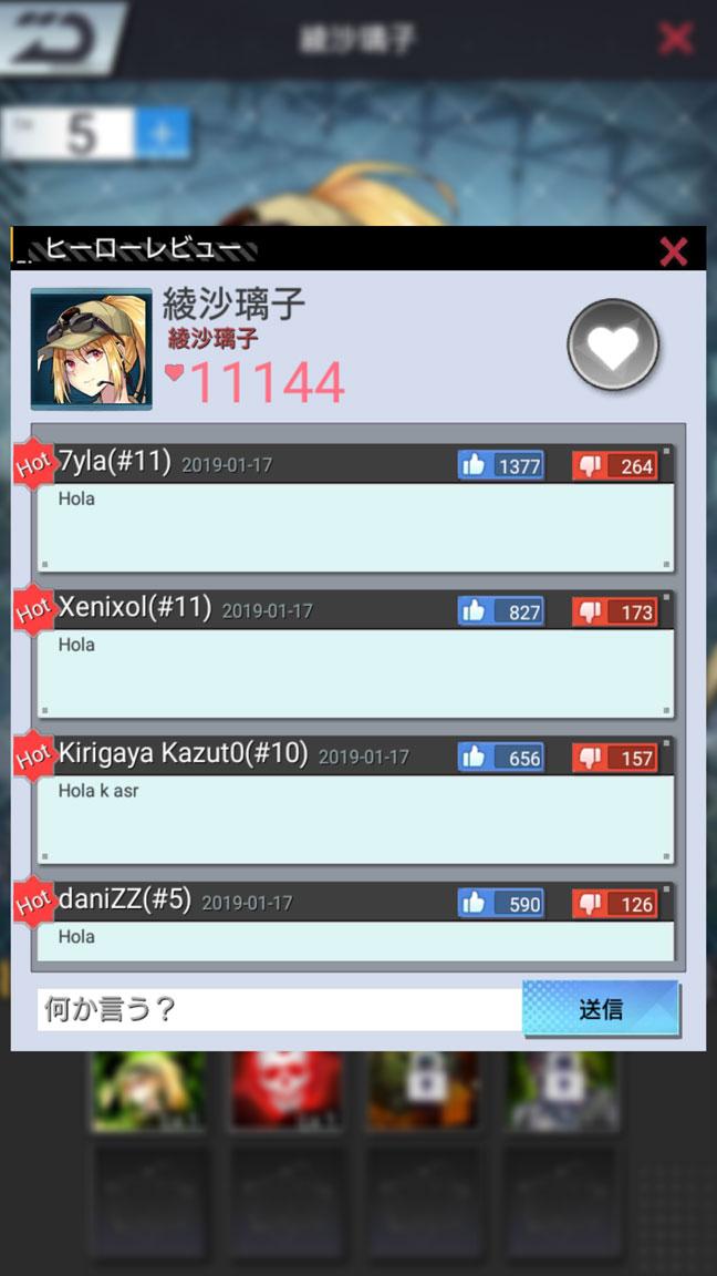 Screenshot_20190608-161243