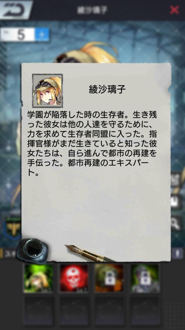 Screenshot_20190608-161247