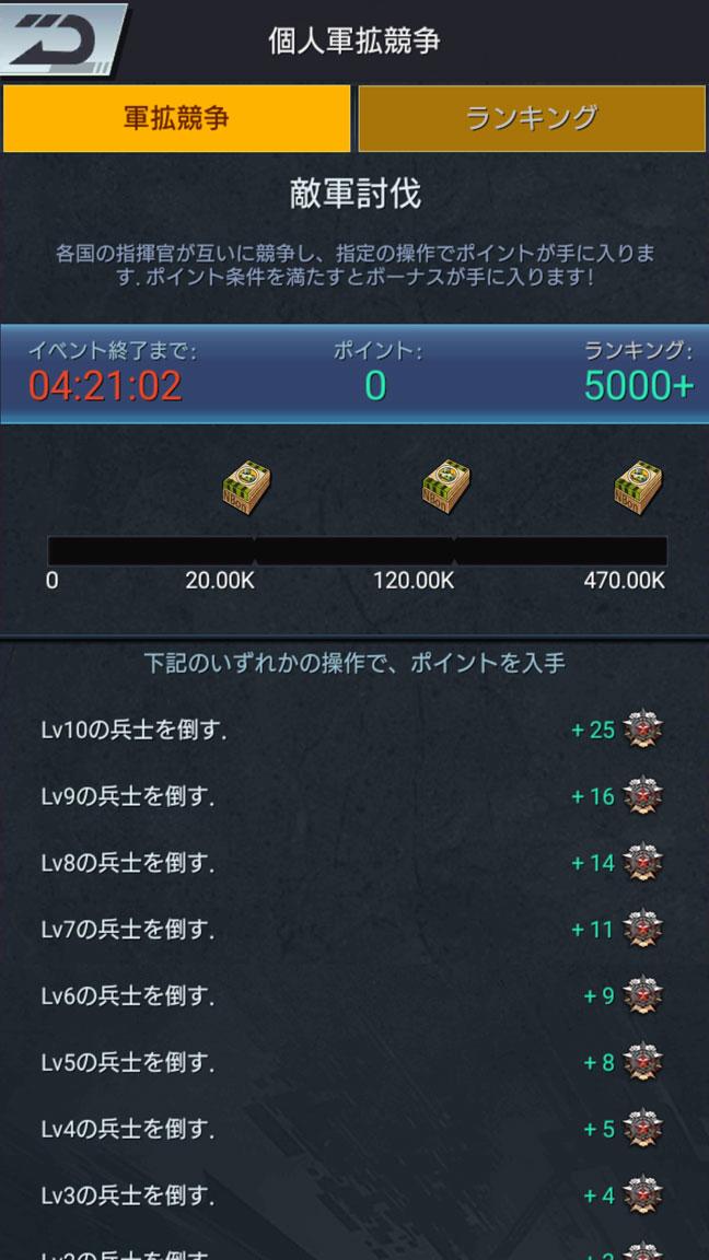 Screenshot_20190608-163900