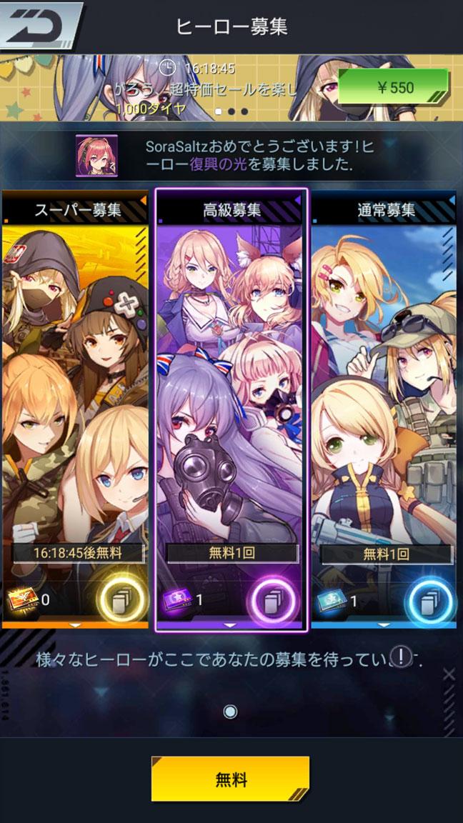 Screenshot_20190608-164117