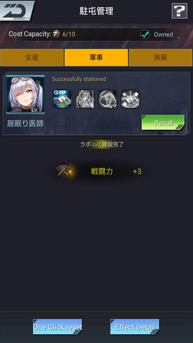 Screenshot_20190608-164722