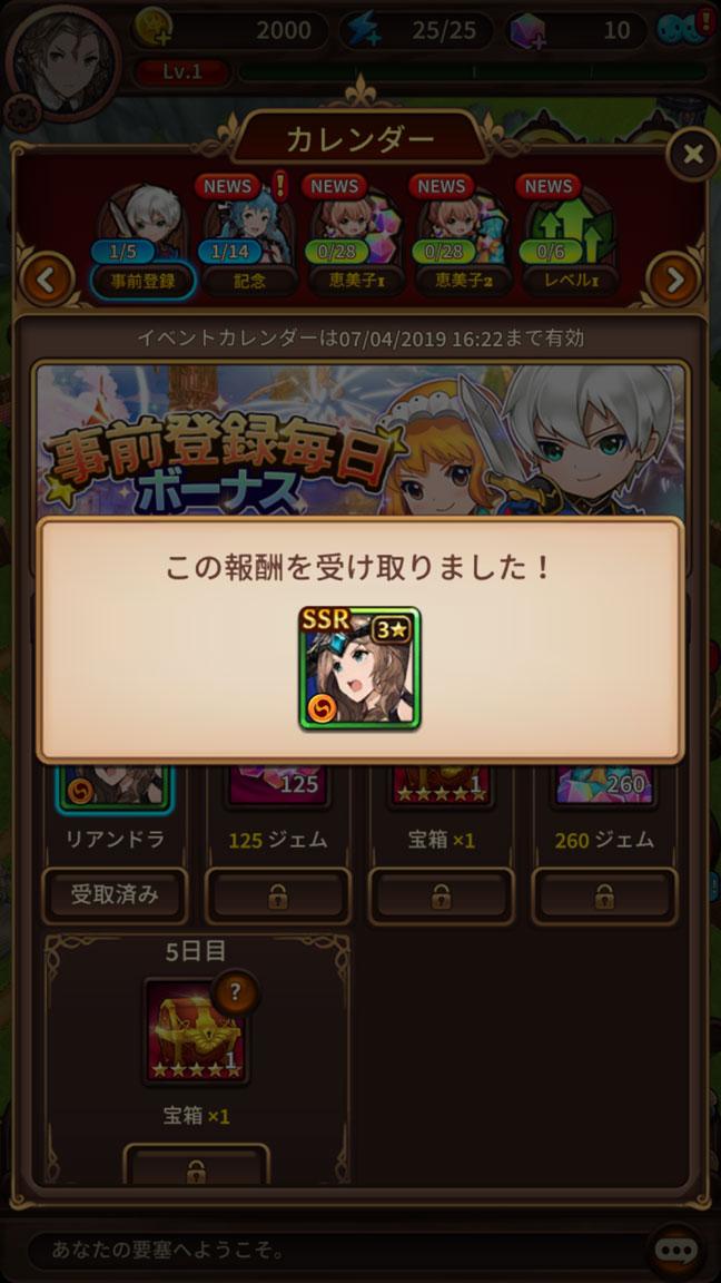 Screenshot_20190609-024547
