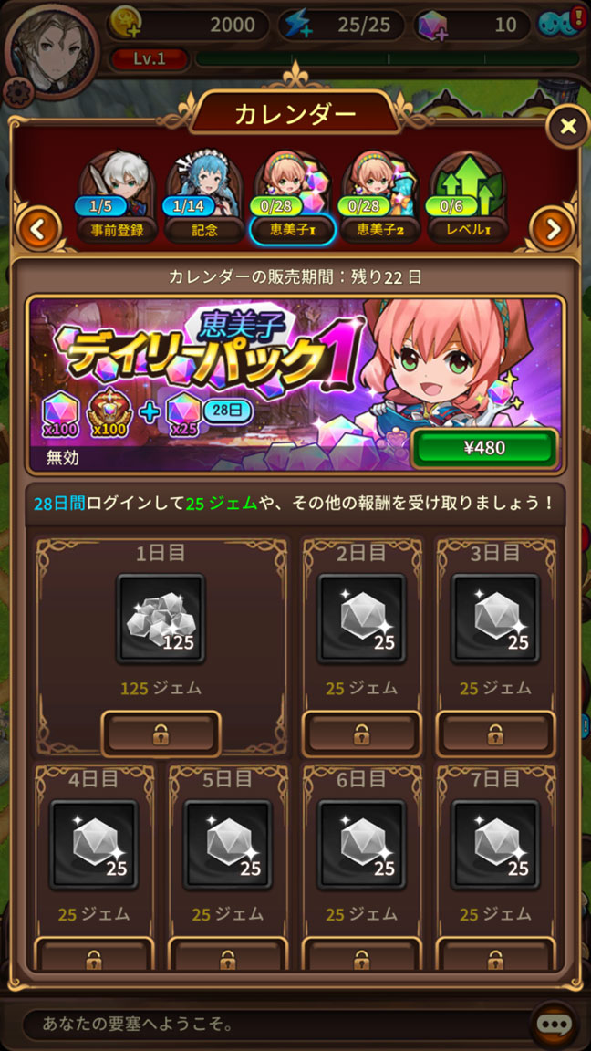 Screenshot_20190609-024606