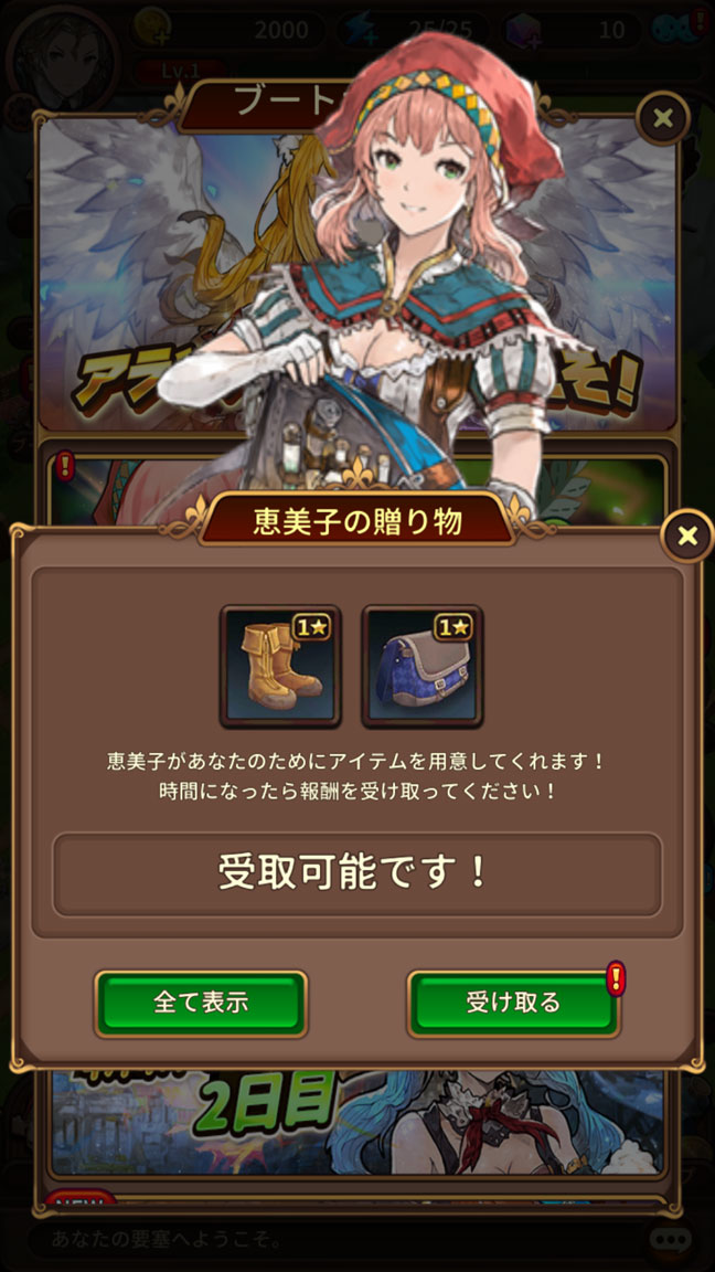 Screenshot_20190609-024615