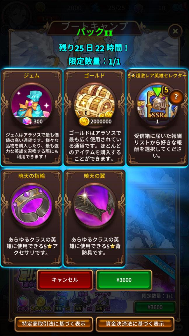 Screenshot_20190609-024641