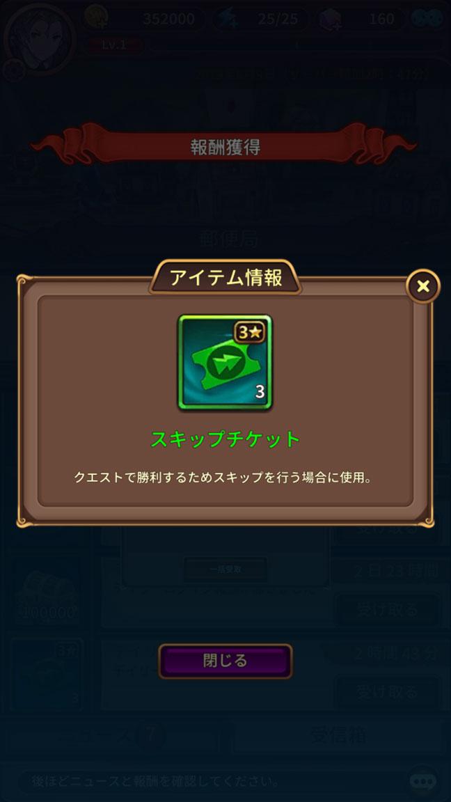Screenshot_20190609-024738